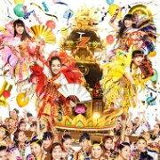 【送料無料】 ももいろクローバーZ / MOMOIRO CLOVER Z BEST ALBUM 『桃も十、番茶も出花』 (2CD) 【CD】