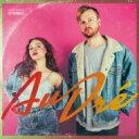 藝人名: A - Au Dre / Au Dre 【CD】