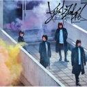 欅坂46 / ガラスを割れ! 【初回仕様限定盤 TYPE-C】 【CD Maxi】