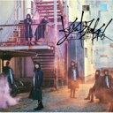 欅坂46 / ガラスを割れ! 【初回仕様限定盤 TYPE-D】 【CD Maxi】