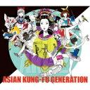 【送料無料】 ASIAN KUNG-FU GENERATION (アジカン) / BEST HIT AKG 2 (2012-2018) 【初回生産限定盤】 【CD】
