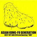 """朋克, 硬核 - ASIAN KUNG-FU GENERATION (アジカン) / BEST HIT AKG Official Bootleg """"IMO"""" 【CD】"""