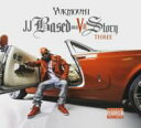 Artist Name: Y - Yukmouth ヤックマウス / Jj Based On Vill Story Three 輸入盤 【CD】