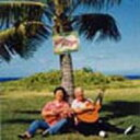 【送料無料】 Ray Kane / 山内雄喜 / Maika I No Blues 【CD】