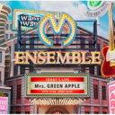 【送料無料】 Mrs. GREEN APPLE / ENSEMBLE 【CD】