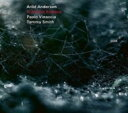 Artist Name: A - 【送料無料】 Arild Andersen アリルドアンデルセン / In-house Science 輸入盤 【CD】