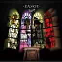 R指定 アールシテイ / 規制虫 / -ZANGE- (Bタイプ) 【CD Maxi】