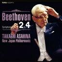 作曲家名: Ha行 - Beethoven ベートーヴェン / 交響曲第2番、第4番 朝比奈 隆&新日本フィル(1997、1998) 【Hi Quality CD】