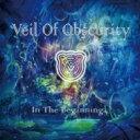 【送料無料】 Veil Of Obscurity / In The Beginning 【CD】