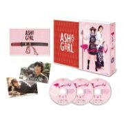 【送料無料】 アシガール Blu-ray BOX 【BLU-RAY DISC】