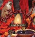 艺人名: R - 【送料無料】 Reale Accademia Di Musica / Angeli Mutanti 輸入盤 【CD】