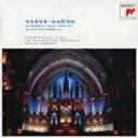 Composer: Sa Line - Saint-Saens サン=サーンス / Sym.3, Etc: Ormandy / Philadelphia 【CD】