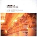 Chopin ショパン / Piano Concerto.1: Nakamura, Rowicki / Warsaw.po 【CD】