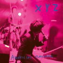 Artist Name: X - 【送料無料】 Xyz (Metal) / Artificial Flavoring 輸入盤 【CD】