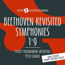 Composer: Ha Line - 【送料無料】 Beethoven ベートーヴェン / 交響曲全集 ペーター・シュタンゲル&タッシェン・フィルハーモニー(6CD) 輸入盤 【CD】