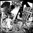 Septic Tank / Rotting Civilisation б┌LPб█