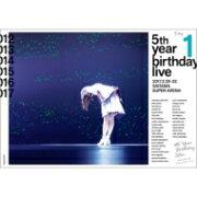 【送料無料】 乃木坂46 / 5th YEAR BIRTHDAY LIVE 2017.2.20-22 SAITAMA SUPER ARENA Day1 (Blu-ray) 【BLU-RAY DISC】