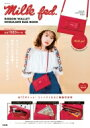 Milk fed. RIBBON WALLET SHOULDER BAG BOOK 【ムック】