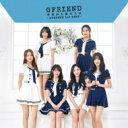 【送料無料】 GFRIEND / 今日から私たちは 〜GFRIEND 1st BEST〜 【初回限定盤B】(CD+DVD) 【CD】