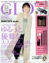 GLOW (グロウ) 2018年 5月号 / GLOW編集部 【雑誌】