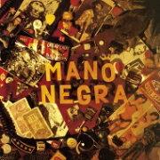 Mano Negra マノネグラ / Patchanka (アナログレコード / 1stアルバム) 【LP】