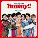 【送料無料】 Kis-My-Ft2 / Yummy!! 【CD】