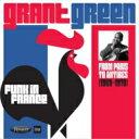 【送料無料】 Grant Green グラントグリーン / Funk In France: From Paris To Antibe