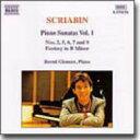 作曲家名: Sa行 - Scriabin スクリャービン / ピアノソナタ集Vol.1[ソナタNo.2, 5, 6, 7, 9, 他] グレムザー 輸入盤 【CD】