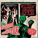 Graveyard Tramps Eat The Forbidden City Dog Food 【LP】