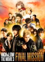 HiGH & LOW THE MOVIE 3 ~FINAL MISSION~<通常盤> 【DVD】