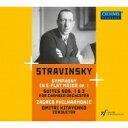 Composer: Sa Line - Stravinsky ストラビンスキー / 交響曲変ホ長調、組曲第1番、第2番 ドミトリー・キタエンコ&ザグレブ・フィル 輸入盤 【CD】