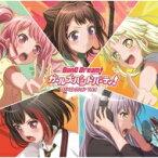 【送料無料】 BanG Dream! / バンドリ! ガールズバンドパーティ!カバーコレクション Vol.1 【CD】