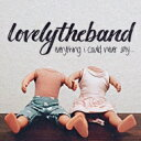 Lovelytheband / Everything I Could Never Say (150グラム重量盤レコード) 【LP】