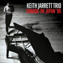 藝人名: K - 【送料無料】 Keith Jarrett キースジャレット / Canada '84 / Japan '86 (2CD) 輸入盤 【CD】