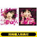 【送料無料】 LiSA / 《同時購入特典付》 LiSA BEST -Day- & LiSA BEST -Way- (Bl