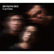【送料無料】 Husking Bee ハスキング ビー / Lacrima 【CD】