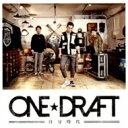 艺人名: Wa行 - ONE☆DRAFT ワンドラフト / 自分時代 【CD Maxi】