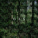 Artist Name: G - Gas / Rausch (陶酔) 輸入盤 【CD】