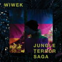 艺人名: W - Wiwek / Jungle Terror Saga 【HMV限定盤】 【CD】