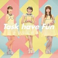 Task have Fun / キミなんだから 【CD Maxi】