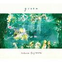 藤原さくら / green 【CD】