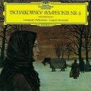 作曲家名: Ta行 - 【送料無料】 Tchaikovsky チャイコフスキー / 交響曲第6番『悲愴』 エフゲニー・ムラヴィンスキー&レニングラード・フィル(1960) 【Hi Quality CD】