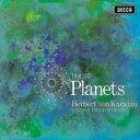 作曲家名: Ha行 - 【送料無料】 Holst ホルスト / 『惑星』 ヘルベルト・フォン・カラヤン&ウィーン・フィル 【Hi Quality CD】