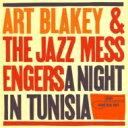 艺人名: A - 【送料無料】 Art Blakey/Jazz Messengers / Night In Tunisia: チュニジアの夜 (Mqa / Uhqcd) 【Hi Quality CD】