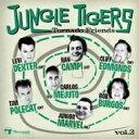 艺人名: J - Jungle Tigers / Tornado Friends Vol.2 【CD】