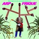 艺人名: A - 【送料無料】 Arp Frique / Welcome To The Colorful World Of Arp Frique 輸入盤 【CD】