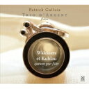 Composer: Wa Line - ワルキエ、ウジェーヌ(1793-1866) / Quartet For 4 Flutes: Gallois Trio D'argent +kuhlau 輸入盤 【CD】