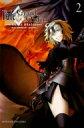 Fate / Grand Order -turas r & #275; alta- 2 週刊少年マガジンKC / カワグチタケシ 【コミック】