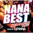 Artist Name: D - DJ NANA / Nana Best!! -big Paaartyy Megamix- Mixed By Dj Nana 【CD】