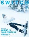 SWITCH Vol.36 No.5 / SWITCH編集部 【本】